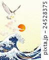 大波 初日の出 鷹のイラスト 24528375