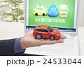 自動車保険のイメージ 24533044