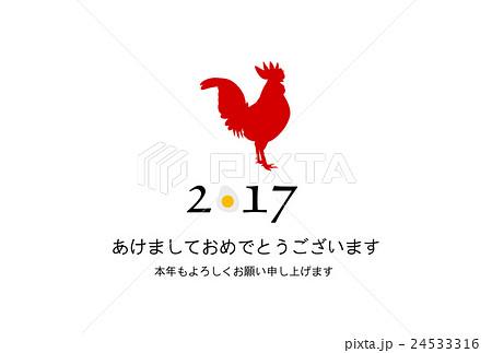 鶏のシルエットの年賀状 24533316
