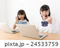 小学生 通信教育 24533759