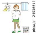 主婦 洗濯 干す 24536612