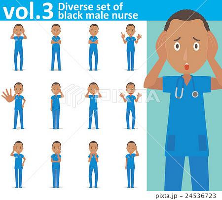 青いスクラブを着た黒人男性の看護師vol.3(様々な表情やポーズのイラストをセット) 24536723