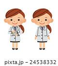 女医 薬剤師 女性のイラスト 24538332