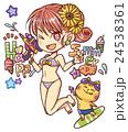 水着の女の子と猫のハッピーサマーイラスト 24538361