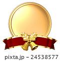 クリスマスオーナメント 24538577
