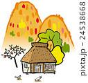田舎の秋 24538668