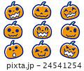 ハロウィン バリエーション 表情のイラスト 24541254