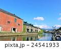 北海道 小樽運河 24541933