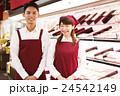 スーパー スーパーマーケット 店員 スタッフ 女性 男性 笑顔 小売業 ビジネス サービス業 接客 24542149