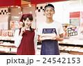 スーパー スーパーマーケット 店員 スタッフ 女性 男性 笑顔 小売業 ビジネス サービス業 接客 24542153