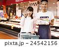 スーパー スーパーマーケット 買い物 ショッピング 店員 スタッフ 男性 サービス業 接客 24542156