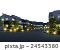 住宅街 ライトアップ 住宅地のイラスト 24543380
