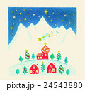クリスマス 24543880