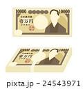 お金のイラスト 24543971