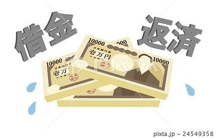 お金100万円札束 24549358