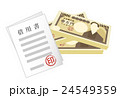 お金100万円札と借用書 24549359