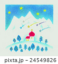 かわいい教会と冬の流星群 24549826