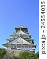 快晴の大阪城 24554035