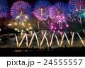 新潟県 長岡まつり花火大会の花火 24555557