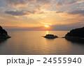 荘内半島 鴨ノ越 浦島伝説の写真 24555940