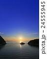 荘内半島 鴨ノ越 浦島伝説の写真 24555945