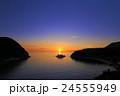 荘内半島 鴨ノ越 浦島伝説の写真 24555949