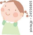 女の子 子供 見上げるのイラスト 24556805