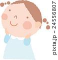 女の子 子供 見上げるのイラスト 24556807