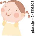 女の子 子供 見上げるのイラスト 24556808