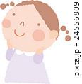 女の子 子供 見上げるのイラスト 24556809