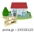 住宅ローン 白バック マイホームのイラスト 24558120