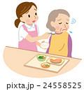 食欲不振 介護 シニアのイラスト 24558525