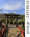 祐徳稲荷神社 稲荷 神社の写真 24558619
