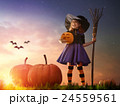 little witch outdoors 24559561