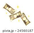 お金 一万円札 紙幣のイラスト 24560187