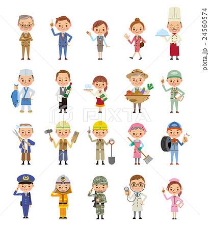 働く人々/色々な職業のイラストセット(20種) 24560574