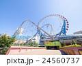 東京ドームシティ 遊園地 観覧車の写真 24560737