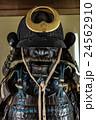 四百年前の甲冑 24562910