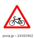 Road Sign Warning 24565902