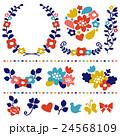 花のイラスト 24568109