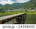 浅尾(あさお)沈下橋(高知県仁淀川) 24568492