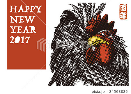 2017年賀状テンプレート「黒ニワトリ」ハッピーニューイヤー 添え書き無し ハガキ横向き