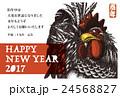 2017年賀状テンプレート「黒ニワトリ」ハッピーニューイヤー 添え書き入り ハガキ横向き 24568827