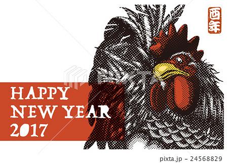 2017年賀状テンプレート「黒ニワトリ」ハッピーニューイヤー 添え書きスペース空き ハガキ横向き