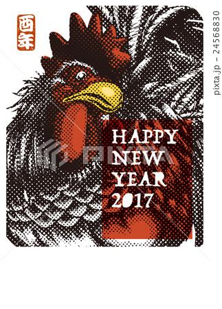 2017年賀状テンプレート「黒ニワトリ」 ハッピーニューイヤー 添え書きスペース空き ハガキ縦向き