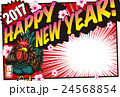 2017年賀状テンプレート「アメコミ風コーチンフォトフレーム」 ハガキ横向き 24568854