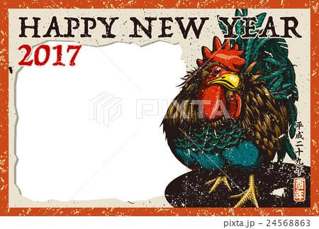 2017年賀状「スタンダード」フォトフレーム ハッピーニューイヤー 写真1枚用 ハガキ横向き