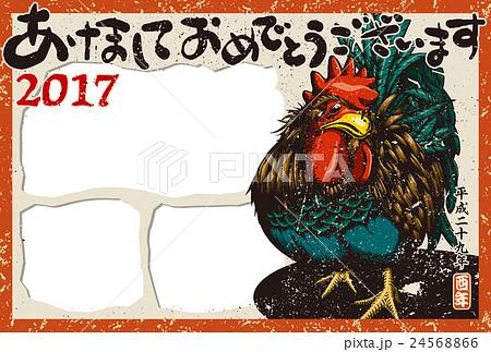 2017年賀状テンプレート「「スタンダード」フォトフレーム あけおめ 写真3枚用 ハガキ横向き