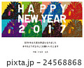2017年賀状テンプレート「ポップアート風ルースター」 添え書き入り ハガキ横向き 24568868