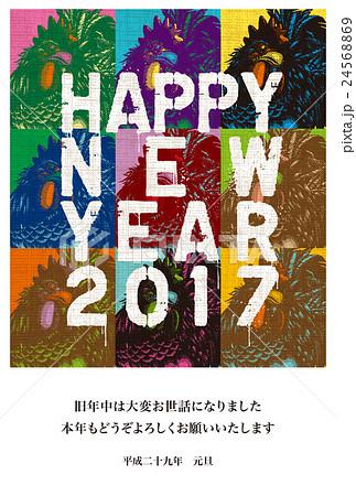 2017年賀状テンプレート「ポップアート風ルースター」 添え書き入り ハガキ縦向き